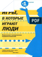 _a_a_ad.pdf