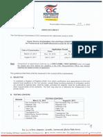 Exam Announcement No. 03,s 2016_CSE-PPT