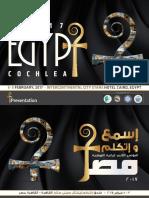 Egypt Cochlear Presentation
