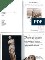 ETIENNE 1990.pdf