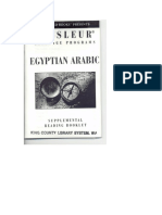 Egyptian Arabic Booklet