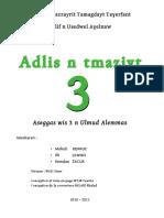 Manuel Scolaire Tamazight -Algérie - 3-Annee-moyenne - 96 Pages
