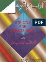 Aadaab e Mubashirat by Dr Aftab Ahmad