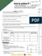 Devoir Corrigé de Synthèse N°1 - Physique-Chimie - 1ère AS  (2010-2011) Mr Akermi Abdelkader