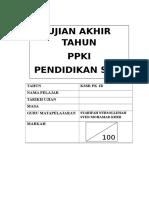 Cover Ujian