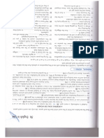 CPE Grammar and Vocabulary 7
