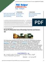 Kerala PSC Malayalam General Knowledge Questions and Answers - 169 _ Kerala PSC Malayalam GK Questions _ കൂടുതൽ അറിവ്,കൂടുതൽ മാർക്ക് (•◡•)