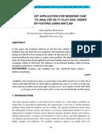 FEM CLAY MODEL.pdf