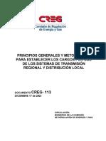 D-113-DISTRIBUCION ENERGÍA.pdf