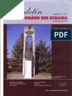 Publicatii Romanii Din S.U.M