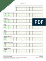 caligrafía 5D(1).pdf