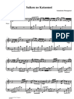 Saikou No Kataomoi Music Sheet (PIANO)