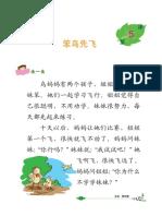 hanyu4-5