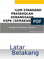 1_KSPK (Semakan 2017)
