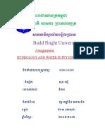 Cover Raksmeyhydrology