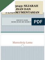SJHK3043 Manuskrip Lama
