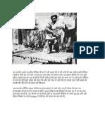 Information of Gurudwara Sahib in Pakistaan