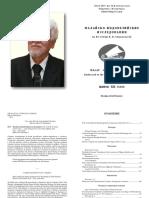 Editor_-.pdf