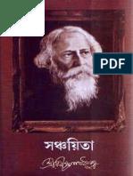 Sanchaita.pdf