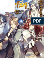 Mushoku Tensei V03 - Juvenile Period - Adventurer Chapter