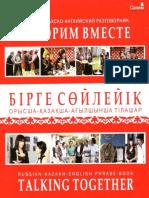 Talking-Together-Russian-Kazakh-English-Phrasebook.pdf
