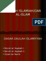 DAULAH ISLAMIAH