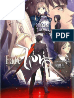 FateZero - Volume 01 - The Untold Story of the Fourth Holy Grail