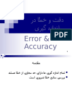 Accuracy and Error Measures