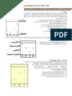 --19.pdf