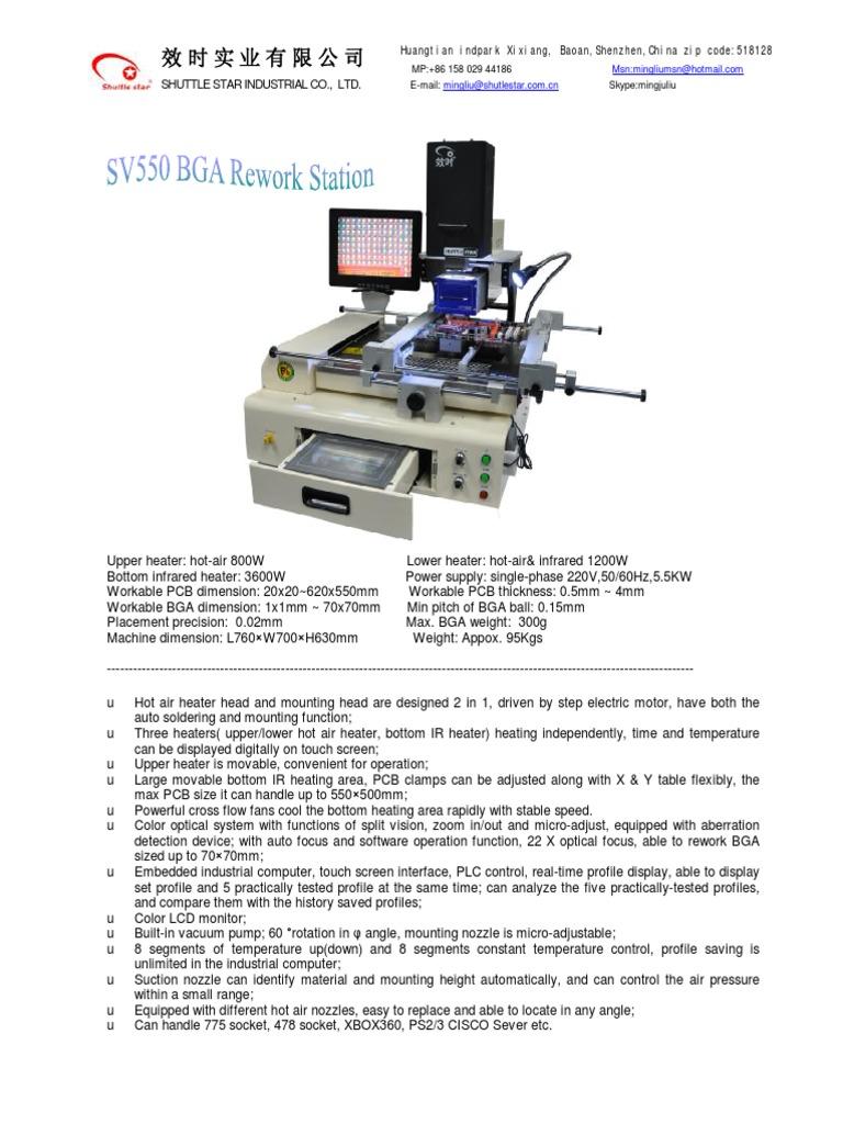 SV550 Spec Shuttle Star BGA rework station pdf