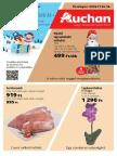 Auchan Akcios Ujsag 20161110 1116