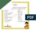 Telugu Vibhakthulu