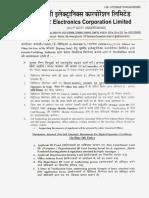 UP Electronics Digital Signature Form.pdf
