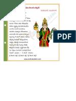 Ma Telugu Thalliki