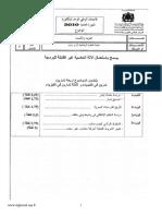 باكلوريا2010 علوم رياضية + عناصر الإجابة(الدورة العادية)