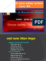 Safe Driving Procedure