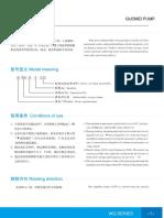 WQ Submersible Sewage Pump catalogue-Guomei Pump