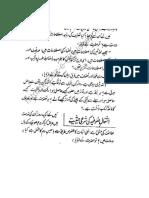 Zarai Aur Maqasad e Salook