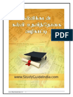 Education-Loan-Scholarship-Guide-TAMIL.pdf