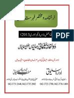 PriceListDawakhanaSulemani2013.pdf