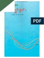 ကိုတာ။ ရယ္ရႊင္ဖြယ္ႏွင့္အျခားစာတမ္းမ်ား.pdf