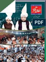 Mahnama Sultan ul Faqr Lahore November 2016