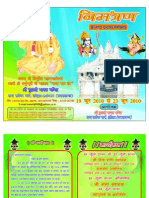 Invitation for Ganga Dashahara