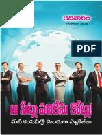 Vaartha Sunday Magazine 06-11-2016 AndhraMirchi