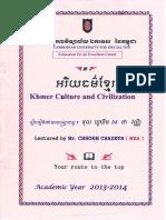Khmer Civilization by Chea Vanny