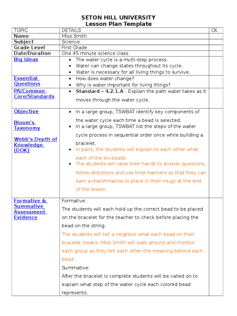 dok lesson plan template - water cycle lesson plan