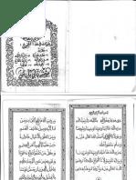 doua_wazifa (1).pdf