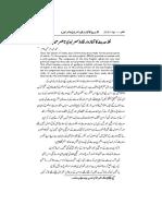 5.Abdur Rehman_20_1_15