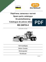 Katalog Zapasnyih Chastey BG 240 TA 4