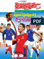 SportsViev(5-43)